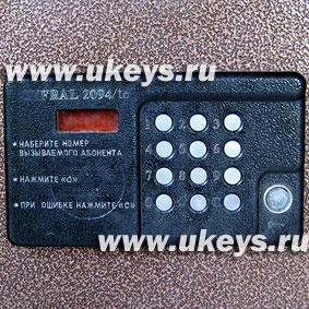 Домофоны Цифрал Мастер Код Ключ